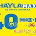 جيزي تضرب بأفضل العروض على الإطلاق : Djezzy Hayla maxi وحجم انترنت 60 GO وبأسعار لاتصدق