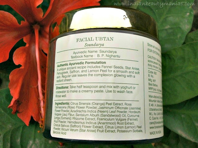 Forest Essentials Soundarya Facial Ubtan review, Forest Essentials, Skin care, Cleanser, Chemical-free, Ayurvedic, Luxury ayurveda, Soundarya ubtan, ubtans, dry skin, Glow, natural skin care, saffron, neem, fenugreek for skin care, sandalwood oil,