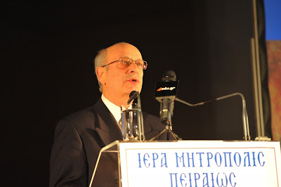 Image result for τσελεγγιδης thriskeftika