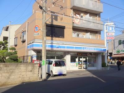 ローソン増尾駅前店