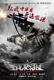 Zhan lang - Watch Wolf Warrior Online Free 2015 Putlocker