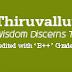 Thiruvalluvar College, Tirunelveli, Wanted Principal