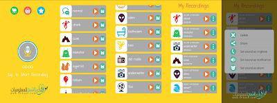 أضف التأثيرات المختلفة والجميلة إلى صوتك عبر هذه التطبيقات الأندرويد