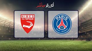 مشاهدة مباراة باريس سان جيرمان ونيم أولمبيك بث مباشر 23-02-2019 الدوري الفرنسي