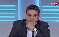 برنامج حلقة الوصل 1/4/2017 معتز عبد الفتاح - الضرائب