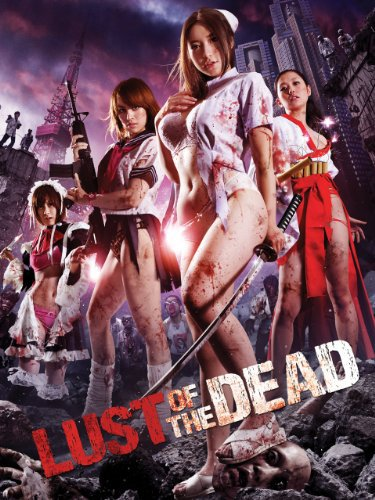 Reipu zonbi: Lust of the dead (2012)