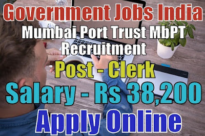 Mumbai Port Trust Recruitment 2017