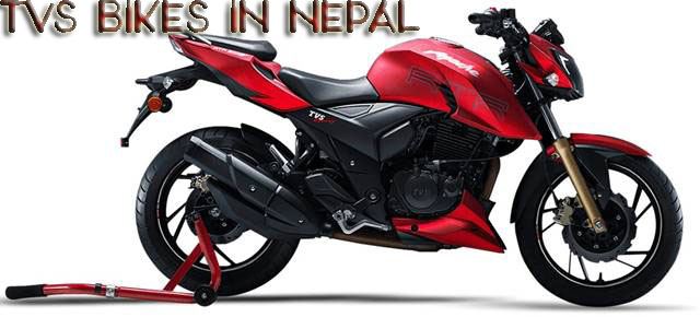 TVS Scooter and Bike Price in Nepal