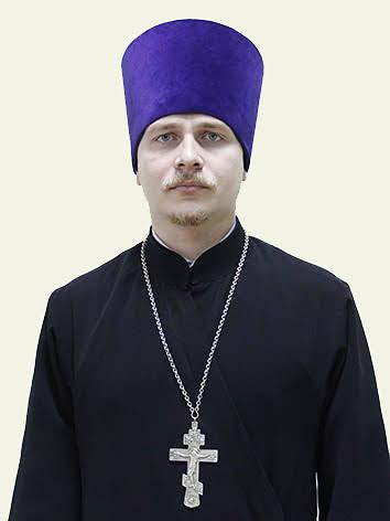 иерей Евгений Вжесневский