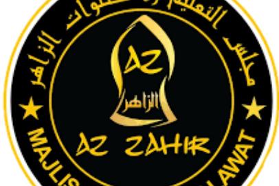 Lirik HABIBI YA MUHAMMAD - Az Zahir Azzahir Pekalongan