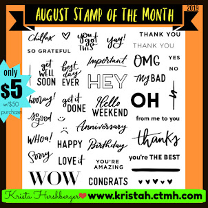 August 2019 Stamp of the Month