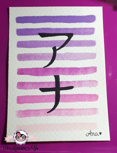 acuarela regalar nombre en japones monerias en fieltro pamonisimayo ana