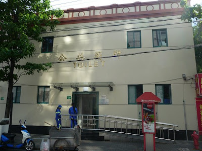 Public Toilets - Jing'an District - Shanghai