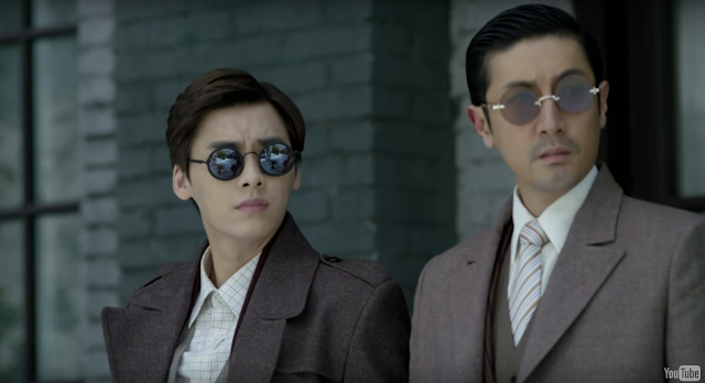 Li Yi Feng and Zhang Lu Yi in Sparrow