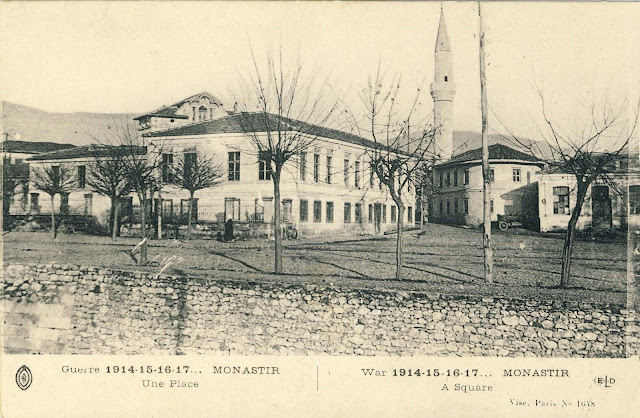 The square in front of the Fire Unit and Historical Archive, 1917