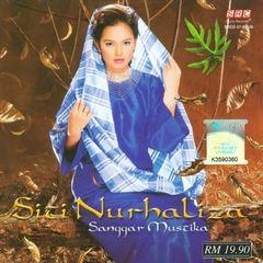 Album Sanggar Mustika (2002)