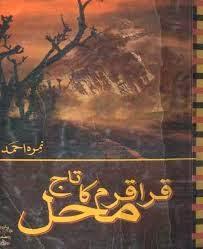 Karakaram ka taj mehal Nimra Ahmed