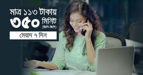 Grameenphone Talk-time Bundle Offer 350 Minutes at Tk 113 (GP-GP)