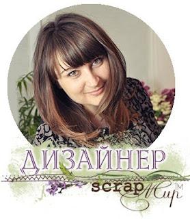 http://blogscrapmir.blogspot.com/