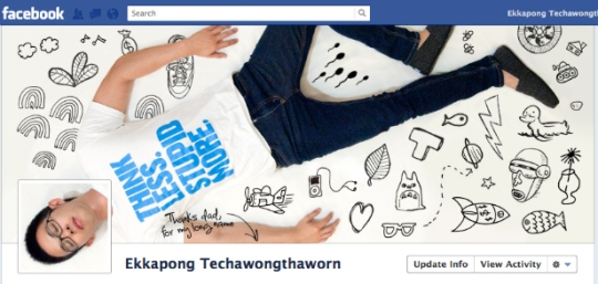 facebook timeline creative profile 4
