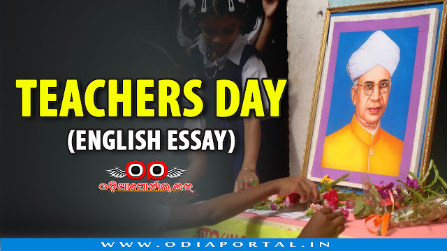 Teachers Day [Sep 5] (India) - Essay in English for School/College Students (With Glossary), download in pdf, odisha