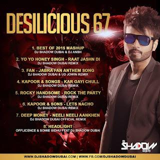 Desilicious-67-DJ-Shadow-Dubai