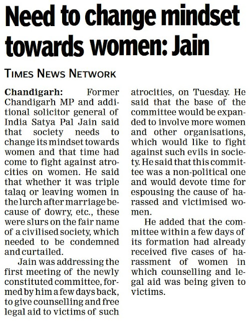 Need to change mindset towards women : Jain
