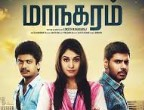 Maanagaram 2017 Tamil Movie Watch Online