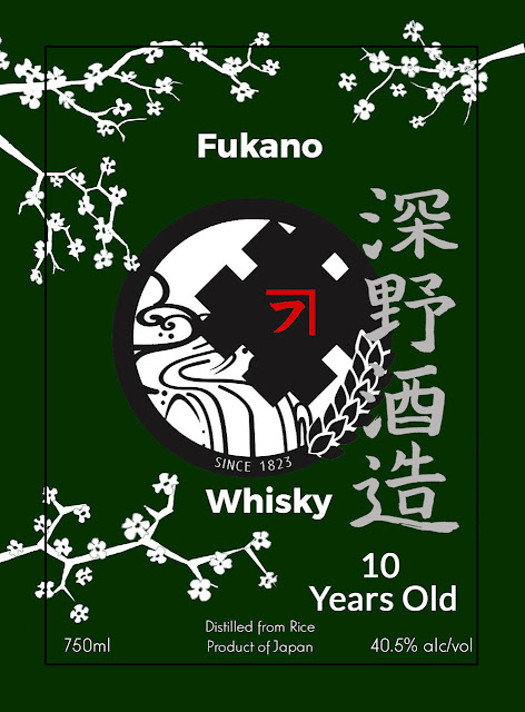 Impex Beverage - Fukano Whiskey 10 Year