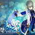 New Winter Costumes Seven Knights Korean