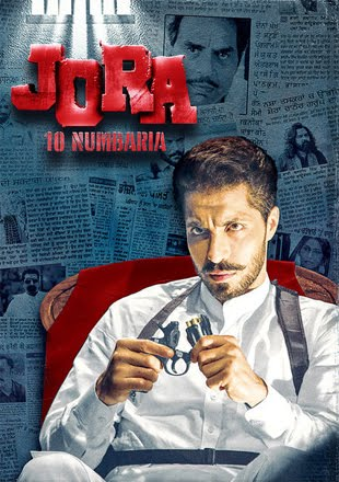 Jora 10 Numbaria 2017 Full Punjabi Movie Download HDRip 720p