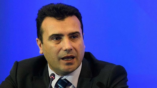 Macedonia getting closer to solving name row: Zaev tells AFP