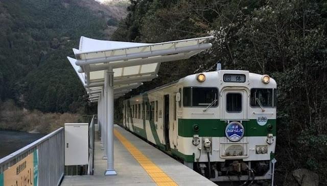 Stasiun Seiryu-Miharashi
