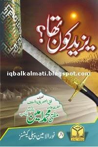 pdf Yazeed kon Tha by Mufti Muhammad Ameen