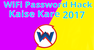 wifi-ka--password-hack-kaise-kare-no-root-2017-best