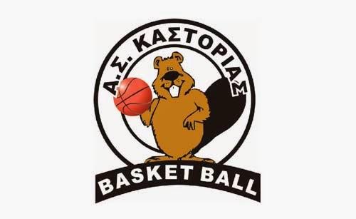 Σήμερα – Μπάσκετ Γ' Εθνική: ΑΣ Καστοριάς vs ΓΣ Σιάτιστας