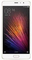 Harga Xiaomi Redmi Pro, Harga baru Xiaomi Redmi Pro, Harga bekas Xiaomi Redmi Pro