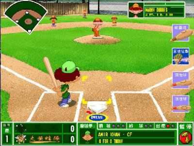 Lovely Backyard Baseball 2003