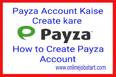 Payza Account kaise Create kare(How to Create Payza Account)