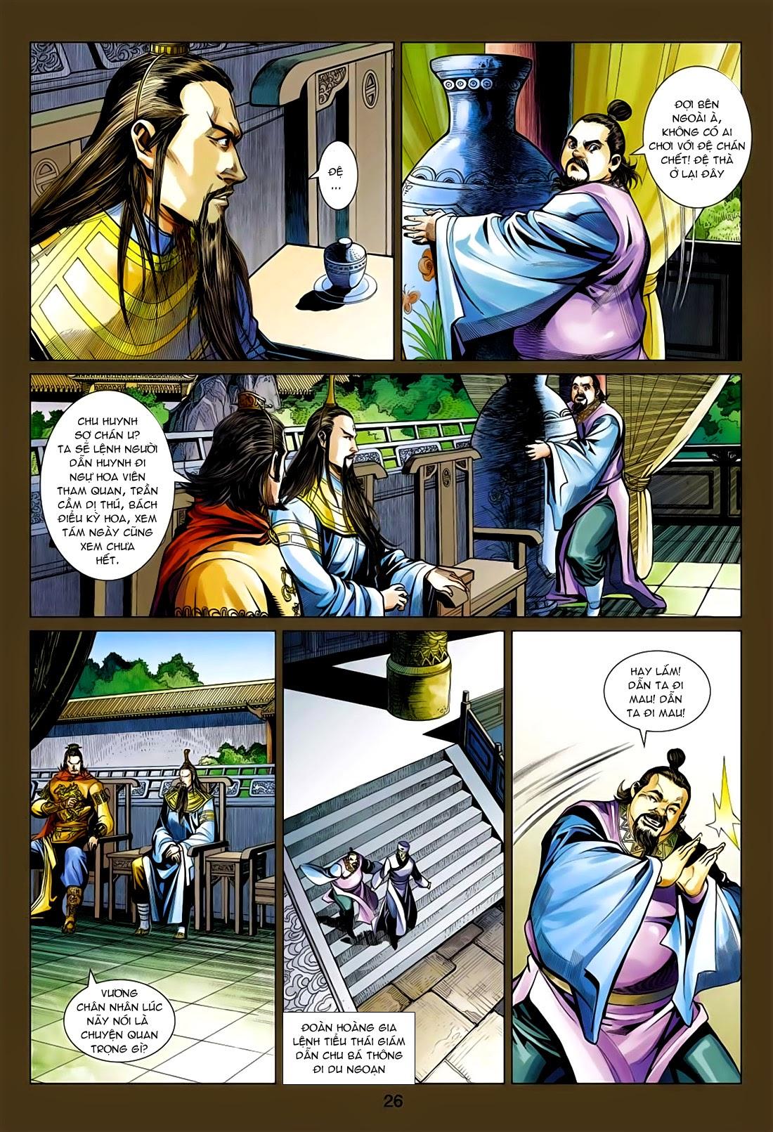 Anh Hùng Xạ Điêu anh hùng xạ đêu chap 75: hoàng thành cựu sự trang 26
