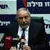 Lieberman confirma túnel do hamas destruído pela IAF