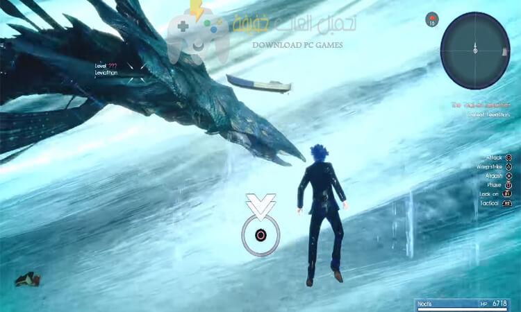 تحميل لعبة Final Fantasy XV