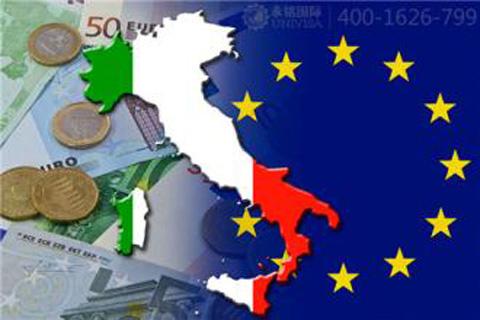Η Ιταλία «απειλή» για ευρωζώνη και ΕΕ