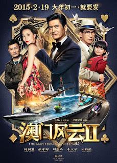 From Vegas to Macau II (2015) – โคตรเซียนมาเก๊า เขย่าเวกัส 2 [พากย์ไทย]