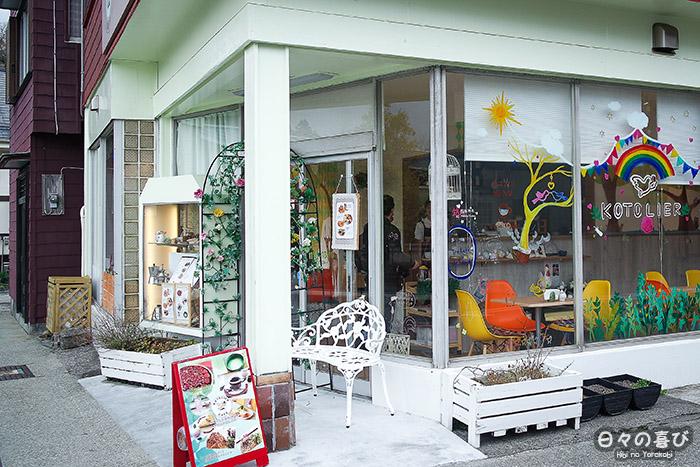 façade kotolier café