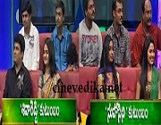 Bangaru Kutumbam E 19 – Jabardast Team and TV Anchors (13th May 2013)