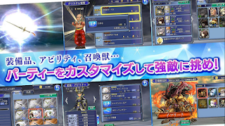 Dissidia Final Fantasy Opera Omnia Mod Hack Full Unlocked Characters