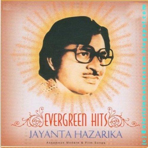 Jayanta Hazorika Tumar morome mur Full Lyrics With Easy OPEN Chords