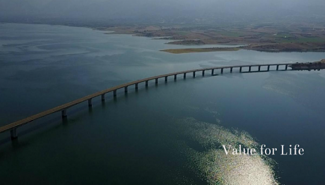 Νεραϊδογέφυρα στην Κοζάνη