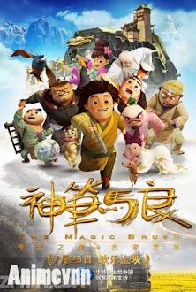 Thần Bút Mã Lương - The Magical Brush 2014 Poster